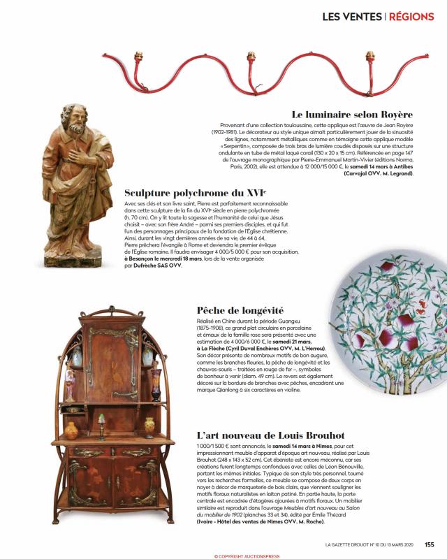 Royère, Jean, Applique modèle serpentin, Vente aux enchères Carvajal, Gazette Drouot n°10 du 13 mars 2020